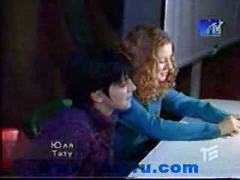 t.A.T.u. -  First Interview MTV (2000)