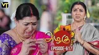 Azhagu - Tamil Serial | அழகு | Episode 617 | Sun TV Serials | 29 Nov 2019 | Revathy | Vision