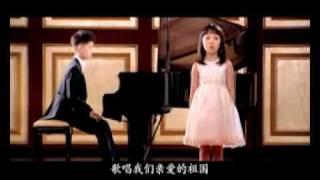 杨沛宜   歌唱祖国 MV thumbnail