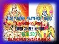Daily Home Prayers - No 13 - Lord Shree Ragu and Lord Shree kethu 16 06 2017