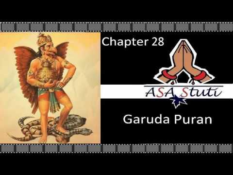 garuda puran ch 28 भगवानविष्णु की भोग और मोक्ष प्रदान