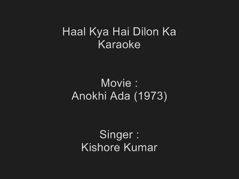 anokhi ada songs mp3