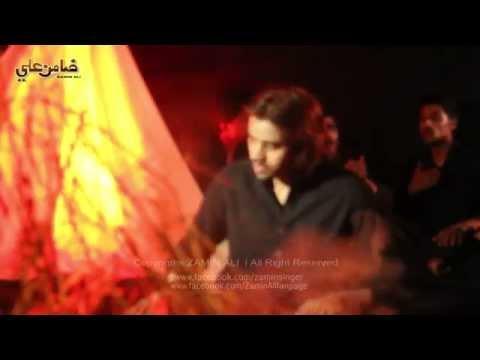 Roye Thi Roz Sughra (s.a) Zamin Ali Sindhi Noha 2014 -15