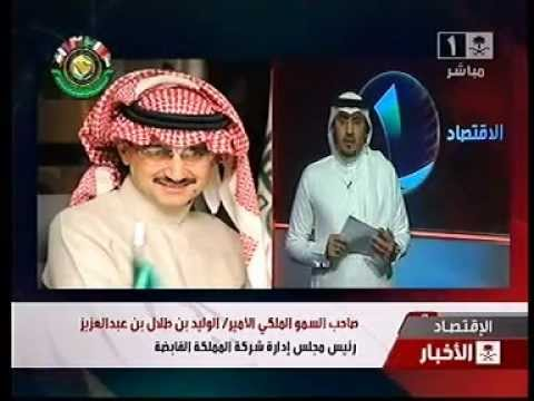 (UPDATE)Prince Alwaleed Bin Talal & Kingdom Holding Co. Make a $300 Million Investment in Twitter