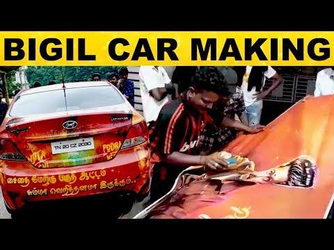 தெறிக்க விட்ட Vijay ரசிகர்கள் - BIGIL Mass Car Making.! | Thalapathy Vijay Fans | Saithai Sethu | HD