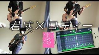 【AKB48】君はメロディー Kimi wa Melody (Cover)【RavanAxent】 thumbnail