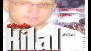 cheb hilal 2010 2017 Video