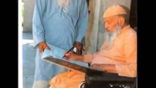 Darul Ehsan Sufi Barkat Ali