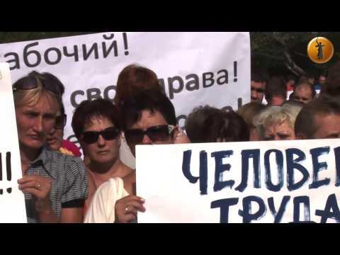 Работники Волгоградского алюминиевого завода президенту РФ: «Спасите наше предприятие!»