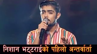 Nepal Idol | Nishan Bhattarai | Exclussive Interview | के भने निशानका गुरुले ? Voting No. 07