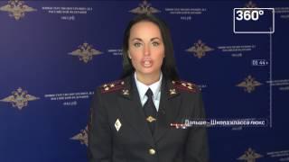 видео Дебетовая карта VISA в Новосибирске