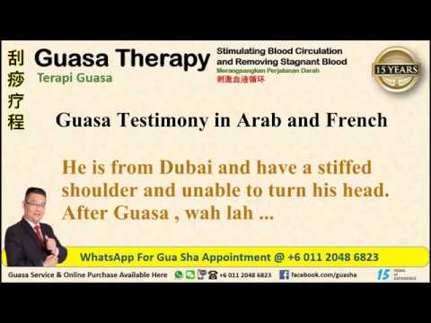 Guasa Testimony in Arab and French