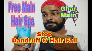 How to do Hair Spa at Home - Stop Hair Fall & Dandruff