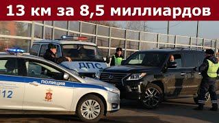 Ждали прилёт губернатора Подмосковья. Министра не пустили ДПСники. Благодарности от скорой