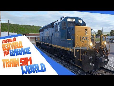 Поезд Симулятор вождения Водитель Поезда Train Simulator 2016 Игры Симуляторы на Андроид 2016из YouTube · Длительность: 4 мин17 с