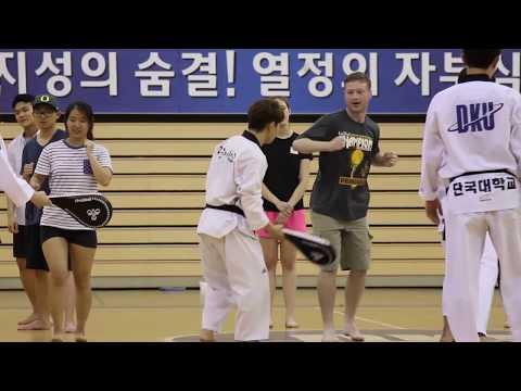 2017 Dankook University International Summer School Video