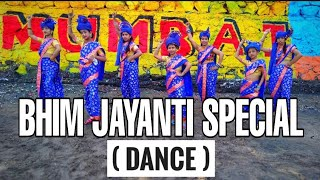 BHIM JAYANTI 128 SPECIAL ( COVER DANCE ) CHOREOGRAPHY DEEPAK WADHE