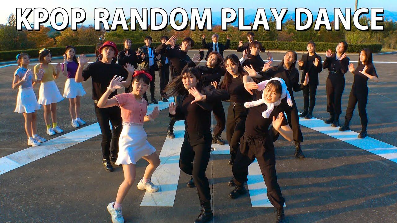 [RPD] 케이팝랜덤플레이댄스 K-POP RANDOM PLAY DANCE
