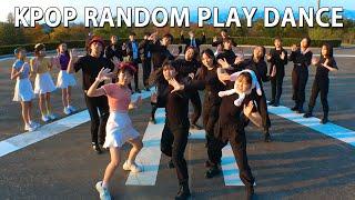 [RPD] 케이팝랜덤플레이댄스 K-POP RANDOM …