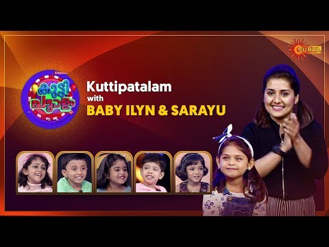 Kuttipatalam With Ente Mathavu Baby Ilyn & Sarayu | Episode 10 |  2nd February 2020 | Surya TV