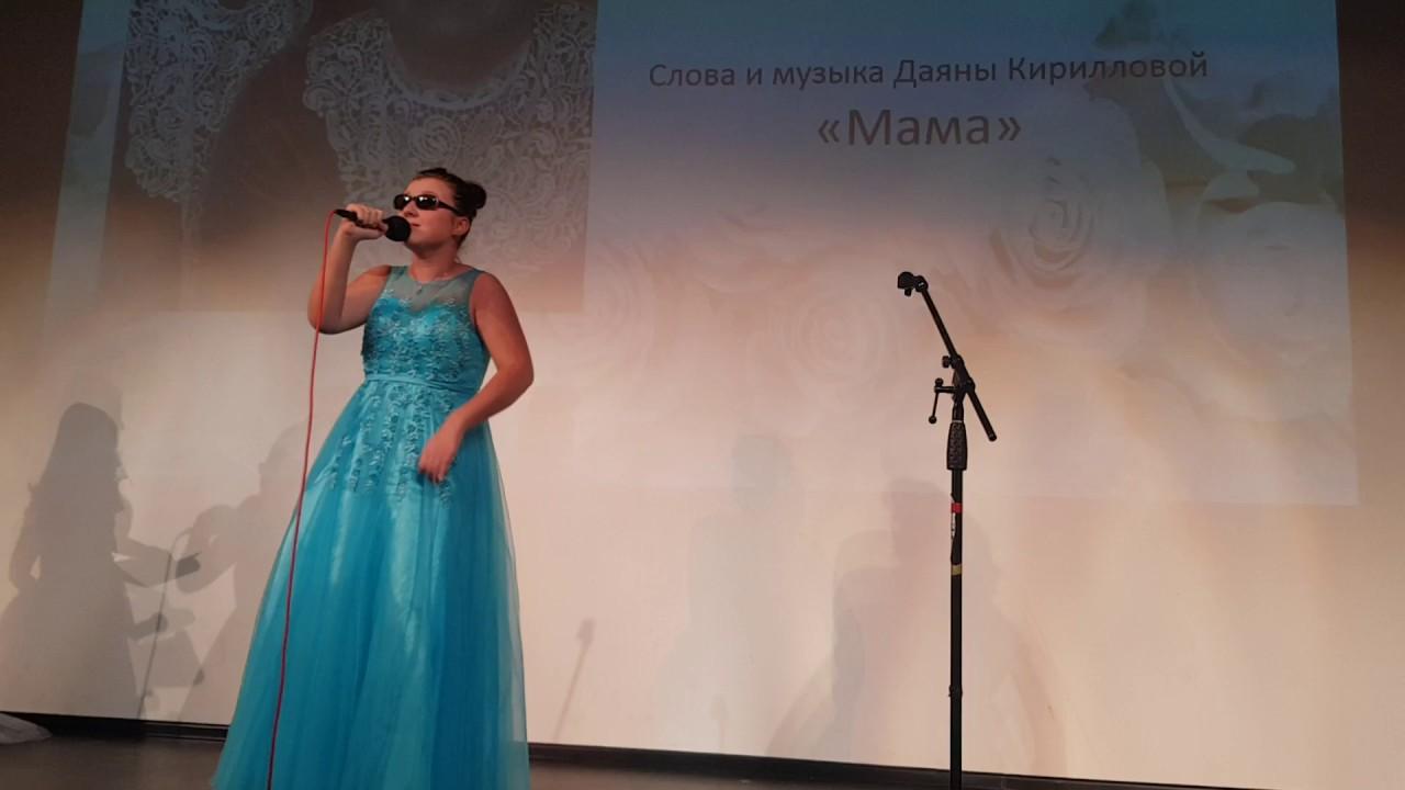 Поздравление для всех мам от Насти Сурковой