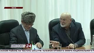 О сохранении и развитии  ингушского языка говорили в Парламенте Ингушетии.