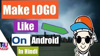 #logo #vector How to make Cartoon, Vektor-Logo wie bb-ki Reben durch tech4you