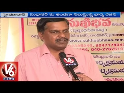 Sukhibhava Charitable Trust Helps Poor People By Providing Food For Free | Hyderabad | V6 News
