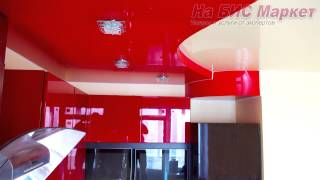 Кухня: какие натяжные потолки для кухни (в интерьере кухни): фото, Кривой Рог(Звоните в г. Кривой Рог: (096) 025-28-19, (098) 615-33-02 (http://nabiscentr.com/dir/7). Чтобы узнать больше интересного про натяжные..., 2014-10-20T13:44:55.000Z)