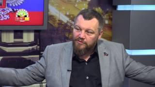 Андрей Пургин об истории конфликта