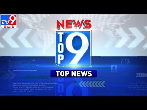 Top 9 News : Today's Top News Stories - TV9