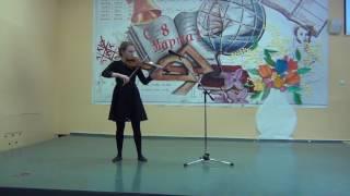 Вальс на скрипке