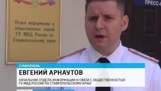 Водителя скутера с наркотиками поймали в Ставрополе