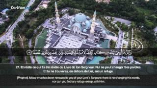 Video Sourate Al Kahf - Raad Muhammad Al Kurdi download MP3, 3GP, MP4, WEBM, AVI, FLV Agustus 2019