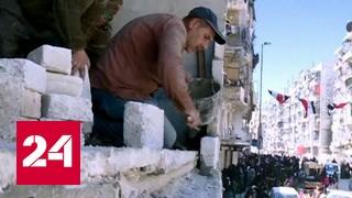 Беженцы возвращаются в Восточный Алеппо