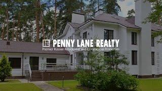 Лот 3665 - дом 700 кв.м., Горки-2, Рублево-Успенское шоссе, 15 км от МКАД | Penny Lane Realty