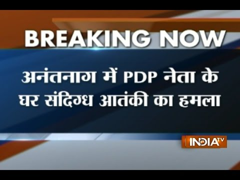 Terrorists Attack PDP Leader Javaid Ahmad Sheikh's House at Anantnag, Loot 4 Rifles from Police