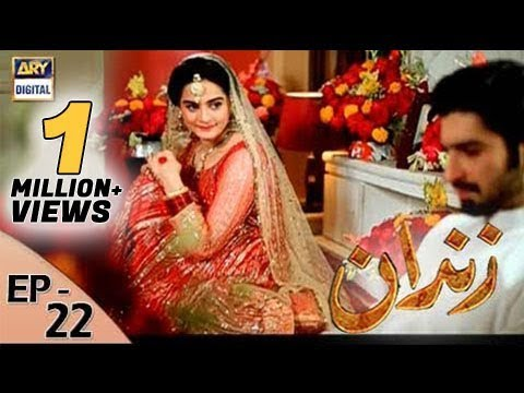 Zindaan - Ep 22 - 18th June 2017 - ARY Digital Drama
