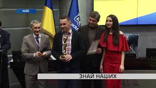 Руслан Левицький - надія спортивної журналістики України!
