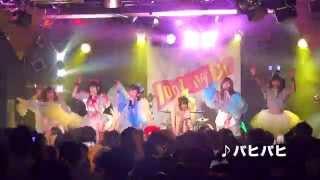 2014.08.01(Fri)IDOL OR DIE@原宿アストロホールより ショコラ・ラブ...