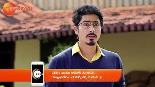 Kalyana Vaibhogam Promo - 14 Oct 2021 - Mon to Sat at 9:30 PM - Zee Telugu