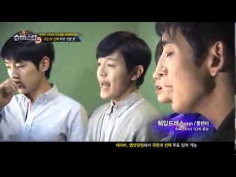 Cover Lagu 슈퍼스타k5 국민의 선택 투표 진행 중 플랜비_웨딩드레스태양