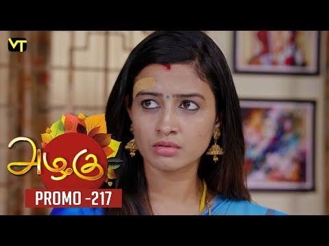 Azhagu Tamil Serial Promo 04-08-2018 Sun Tv Serial Watch Online
