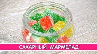 Сахарный мармелад из мыла за одну минуту | Выдумщики.ру