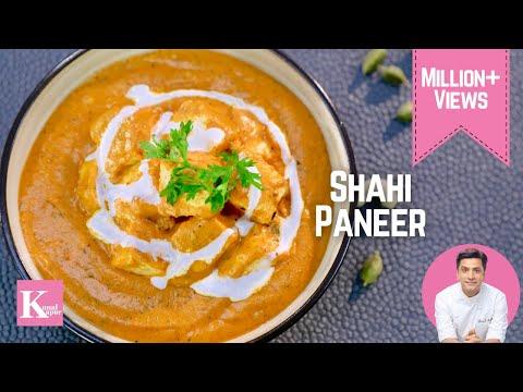 Shahi Paneer शाही पनीर बनाने की विधि | Kunal Kapur North Indian Paneer Recipe | The K Kitchen