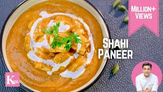 Shahi Paneer | Kunal Kapur | The K Kitchen