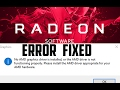 How to fix no amd graphics driver is installed error -Fixed