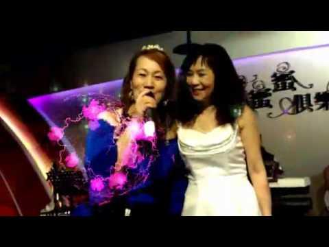 萍水相逢的人-春美在甜蜜蜜。5月份31日編輯 - YouTube