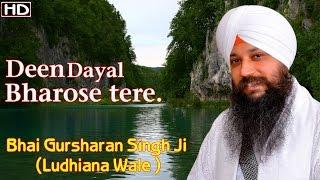 Deen Dayal Bharose Tere | Bhai Gursharan Singh Ji Ludhiana Wale | Anmol Bachan | Katha Kirtan | HD