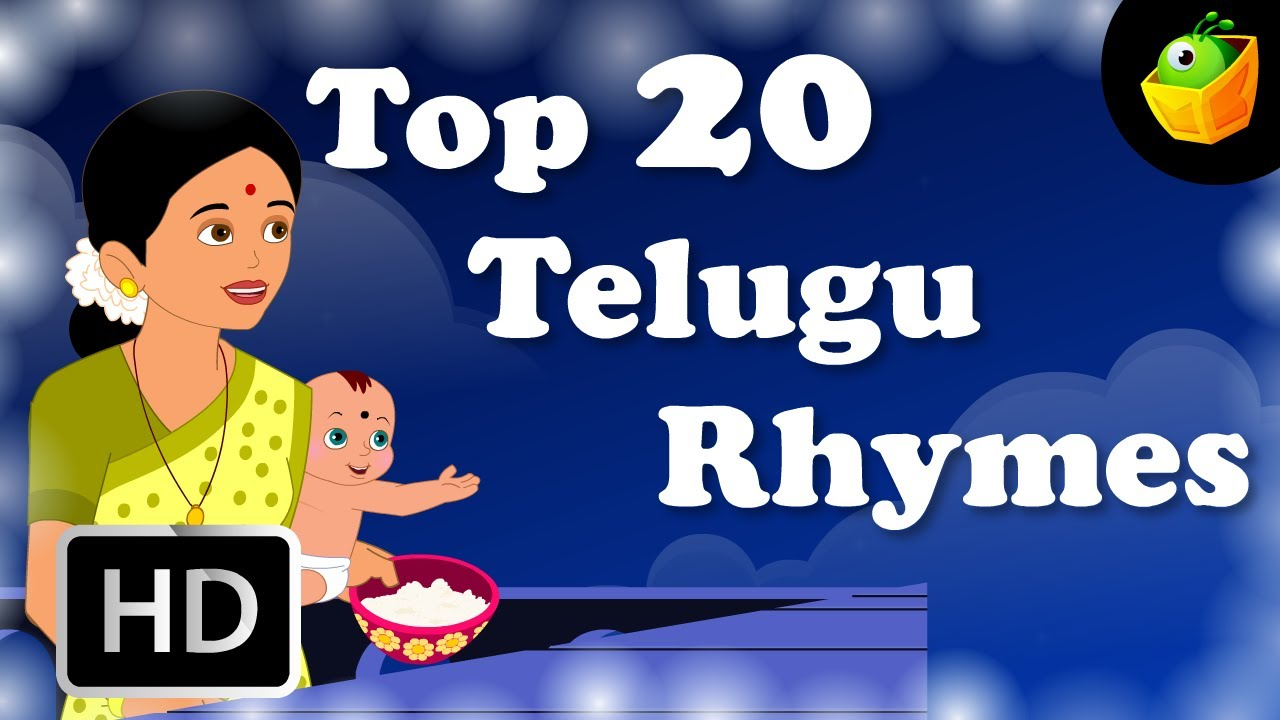 Top 20 hit telugu nursery rhymes for kids hd animated rhymes youtube its youtube uninterrupted ccuart Image collections